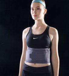 Fitness Back Brace Belt, Adjustable Sport Back Belt