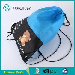 Low Price Logo Printed Sport Non Woven Drawstring Bag