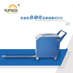 Yupack Semi Automatic Pallet Strap Machine with Ce (DBA-130) From Shandong