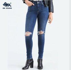 fe8b89710d5 China Ladies Jeans, Ladies Jeans Wholesale, Manufacturers, Price ...