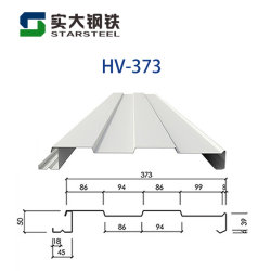 Sheet Corrugated Galvanized Steel Sheet Metal Roofing She