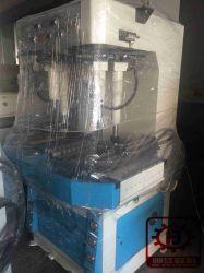China Shoe Making Machine Wholesale/ Cheaper Shoe Heel Molding Machine Manufacturer (116)