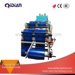 Automatical Plastic Bag Making Machine
