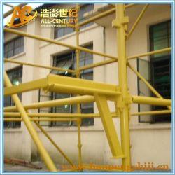 En74 Standard Q235 Galvanized Kwikstage Scaffolding