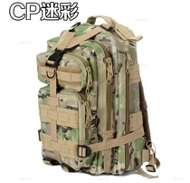Outdoor 30L Us Level 3 Assault Army Tactical Military Backpack
