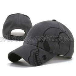 Custom Cheap Blank Sports Baseball Cap (OKX09-0002)