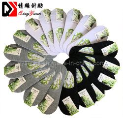 China Socks, Socks Wholesale, Manufacturers, Price | Made-in-China com