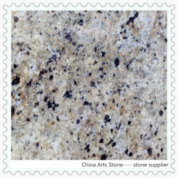China Yellow Wood Granite Slabs Yellow Wood Granite Slabs - Brazilian tile manufacturers