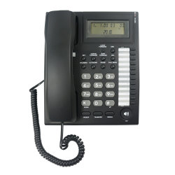 China Telephone System, Telephone System Manufacturers