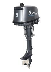 Calon Gloria 5 HP Outboard Motor Sail Outboard Motor Portable 103 Cc Manual Start