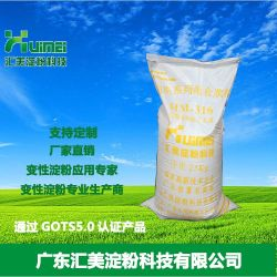 Hm-316 Textile Auxilearies Mix Slurry