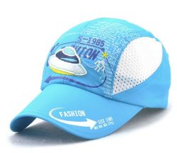 Cool Custom Logo Sports Caps for Kids