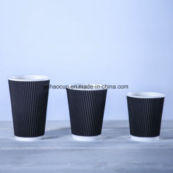 Hot Coffee 12oz Disposable Craft Ripple Paper Cup with Lid