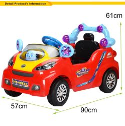 Outdoor Cool 4CH Kids Electric Ride on Toys Car