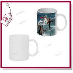 11oz Sublimation Coated White Ceramic Mug