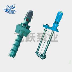 Vertical Submersible Slurry Centrifugal Pump