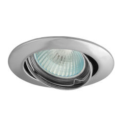Die-Casting Alu. Movable Recessed Downlight Fixture (MR16DL110)