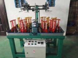 High Speed Shoelace Braiding Machine
