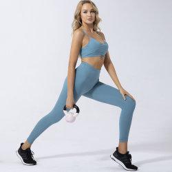 Sports Yoga Bra and Gym High Waist Leggings Fitness 2 Piece Set