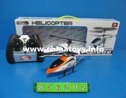 RC Mini Airplane 2CH Remote Control P Plane Toy (856202)
