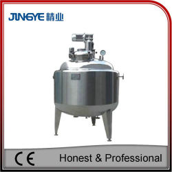 Agitator Mixer Slurry and Lithium Grease Mixing Tank with Pressure Vessel