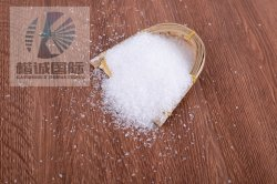 Fused Silica Powder 200mesh for Investment Casting