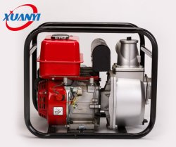 2 Inch Aluminum Alloy Centrifugal Gasoline Engine Water Pump for Farming