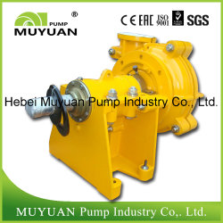 Centrifugal Horizontal Single Stage Mill Discharge Slurry Pump