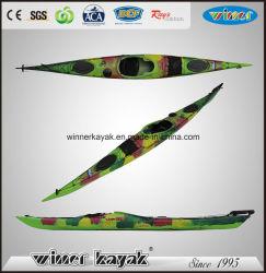 China K1 Kayak Racing Distributers, K1 Kayak Racing