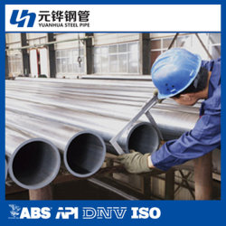 Seamless Steel Boiler Tubes for Low and Medium Pressure Service