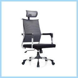 Wholesale High Back Mesh/PU Office Conference Ergonomic Chair (WH-OC032)
