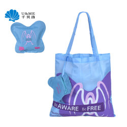 Butterfly Foldable Zipper 190t Polyester Shopping Tote Bag