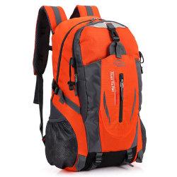 Waterproof Nylon Hiking Travel Sports Backpack Bag