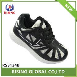 Wholesale Top Grade Durable Cool Children Sport Shoes