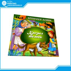 Offset Printing Custom Service Cheap Hardcover Children Book Printing