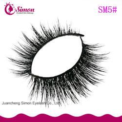 Private Label Beautiful Eyelashes False Artificial Eyelash