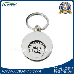 Custom Shopping Trolley Token Coin for Promotion