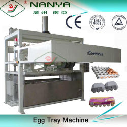 Full Automatical Egg Tray Machine / Egg Carton Machine 1200PCS/H