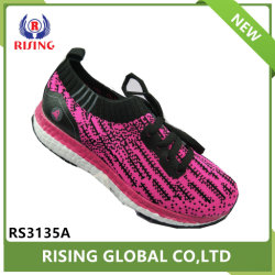 Classic Children Sports Shoes Colorful Light Weight High Quality for Wholesale