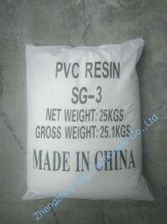 Qualified PVC Resin Sg-3 for Flexible Plastics/Sandals