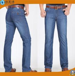Men's Clothing Causal Pencil Pants Wholesale Young Men Skinny Denim Jeans