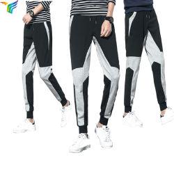 9669bc6f7 Wholesale Blank Multi Color Mens Sport Jogger Pants Outdoor Mens Sweatpants