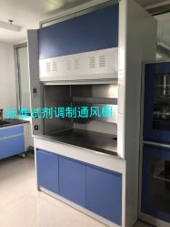 China Hood Vents, Hood Vents Manufacturers, Suppliers, Price