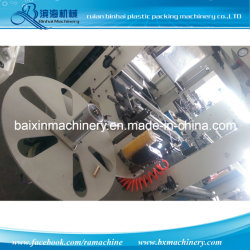 Laminated Film Self Stand Three Side Sealing Plastic Bag Making Machine
