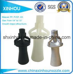 Plastic Injection Mixing Fluid Venturi Nozzle
