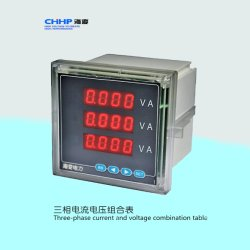 JP204UI-9S4 Three-phase current and voltage combination table
