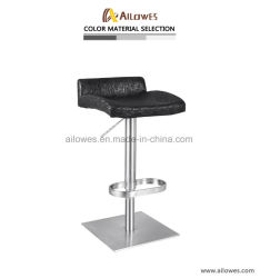 Modern Bar Stools Price with Stainless Steel Frame