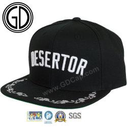 792608d8260b7 Brand New Design Wholesale Cheap Cap Cool Flat Brim Hat Blank Black Hat  Custom Embroidery Snapback