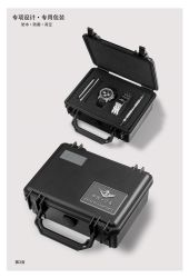 Degree of Protection IP68 ABS Hard Plastic Watch Box