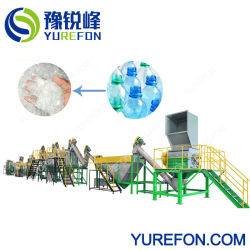 Pet Bottles Waste Plastic Crushing Washing Recycling Machine